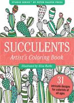 Cactus, plant, and flower adult level coloring book.